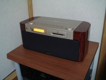 SONY MD-7000