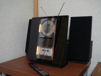 B&O	BEOLAB 2500 BeoSound Ouverture TYPE 2639